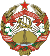 Coat_of_Arms_of_Nakhichevan_ASSR